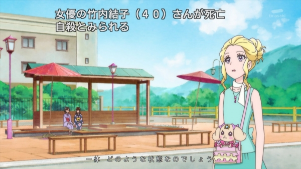 プリキュアおじさん激怒「幼女向けアニメの放送中に自殺報道のテロップなんか出すな!」