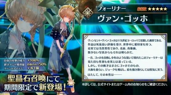 【朗報】FGOさん、原神を抜いてセルラン1位になる!! これが日本のトップソシャゲだ!!!