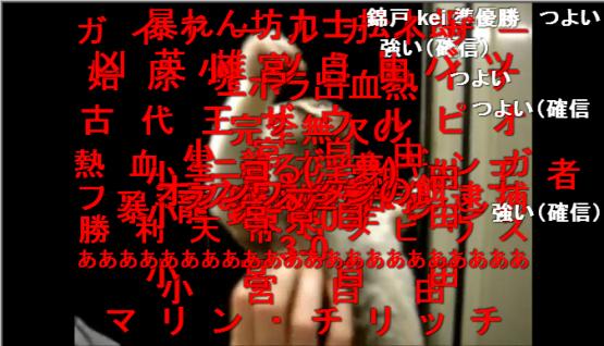 【悲報】ニコニコ動画、配信者も視聴者もオッサンだらけになる!! ガキがいない・・・・