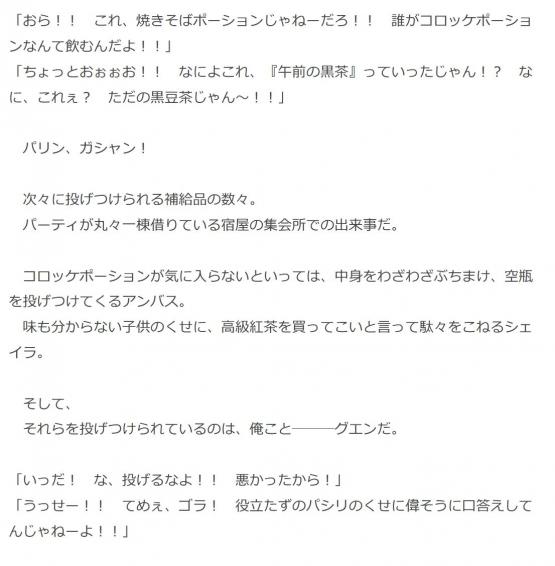 X8Dy9Qw.jpg