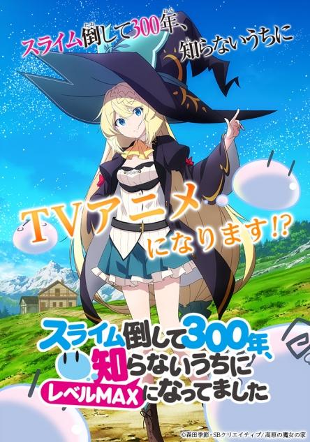 anime_mv_202003270347169f2.jpg