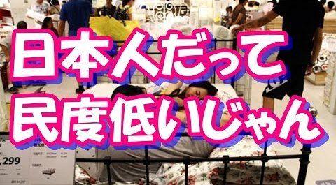 ドラッグストアさん、日本人の民度にブチギレてこんな貼り紙をする!「急に他人になるな!!」
