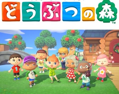 韓国人翻訳家「『あつまれ どうぶつの森』は日本の植民地支配を正当化するゲーム! あの政府が少数民族に何をしてきたか知るべきだ!」