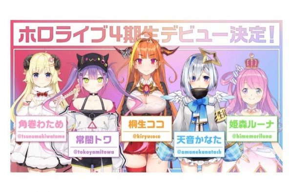 cover-hololive4_07.jpg