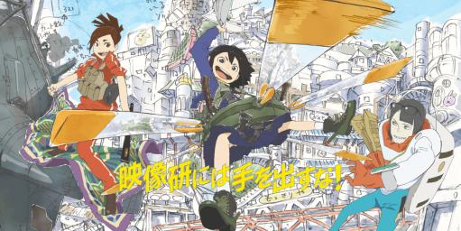 eizouken-anime.png