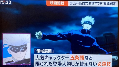 emlOnTV.jpg