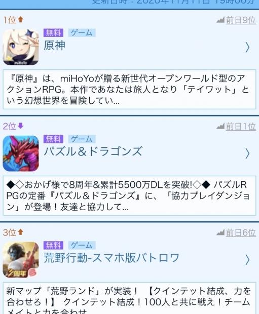 fMBpClC.jpg
