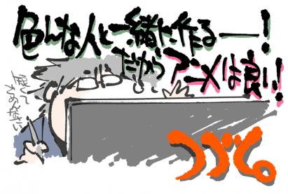 itagaki668_1.png