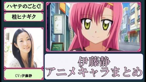【悲報】声優の伊藤静さん、離婚を報告! 「コロナ離婚じゃないよ!」