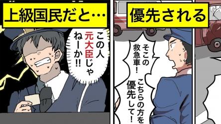 腹ばいでスケボー遊びをしていた藤原拓海さん 、ワゴン車の下敷きになり死亡 ⇒  運転手も可哀想じゃない?の声