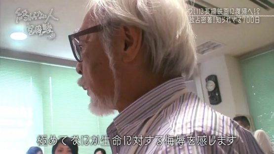 宮崎駿「話作れます。絵描けます。脚本書きます。演出出来ます。監督やれます」←この人の欠点