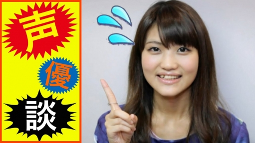 声優・早見沙織さん、今期アニメ8本出演 & 地上波番組のナレーションでも無双してしまう