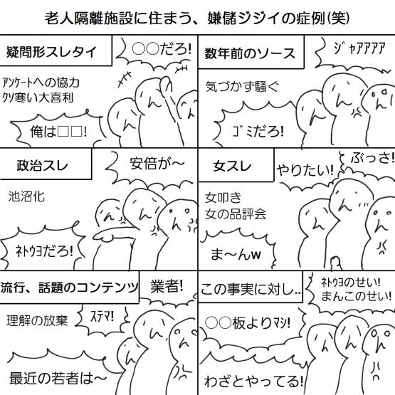 nNyJ73N.jpg