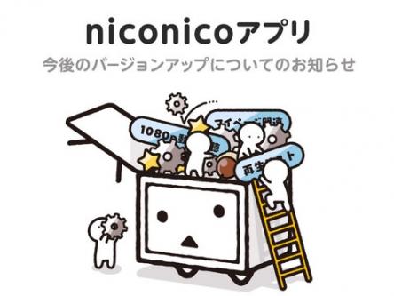 nico_s_20200806192612903.jpg