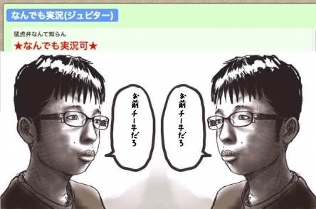 sanshoku-nanj_20200920112854746.jpg