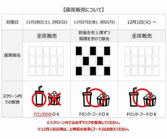 seat_spacing_1201-2.jpg