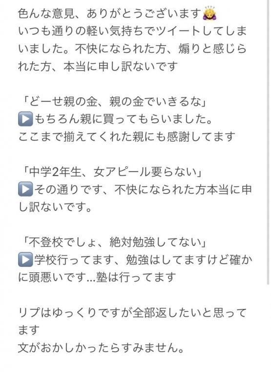 tSJXu4i.jpg