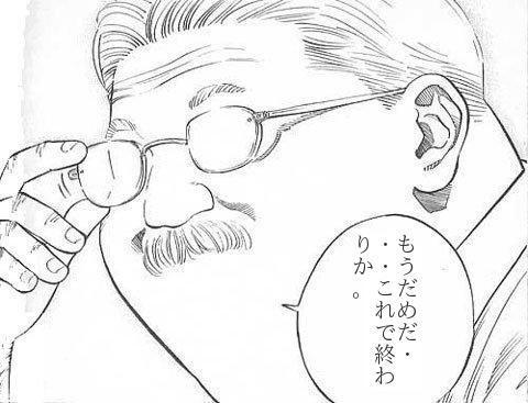 【悲報】東京都、新たに130人以上の感染確認で最多更新!! 自粛要請をしているのになぜ!?