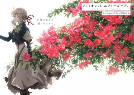 【祝】京アニ映画「ヴァイオレットエヴァーガーデン」が19.1億円突破で「映画けいおん」と「Fate/HF3章」を抜く!!