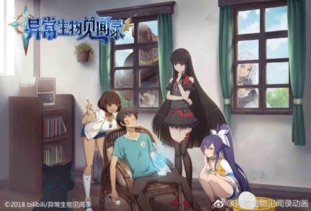 10年前「中国アニメはいずれ日本を追い抜く」 5年前「中国アニメはいずれ日本を追い抜く」 1年前「中国アニメはいずれ日本を追い抜く」