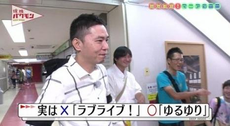 x5bwB.jpg