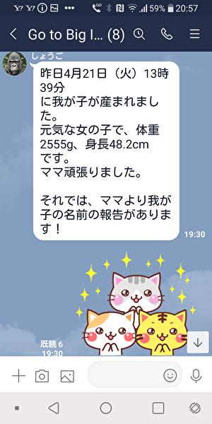 46888AD3-A01B-4E0A-8C11-53463AA7F10D.png