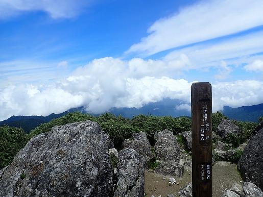 宮之浦岳山頂