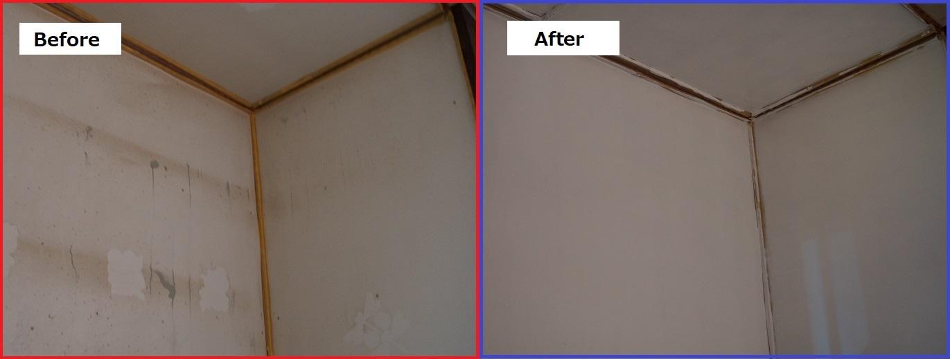 Kitchen repaint comparison