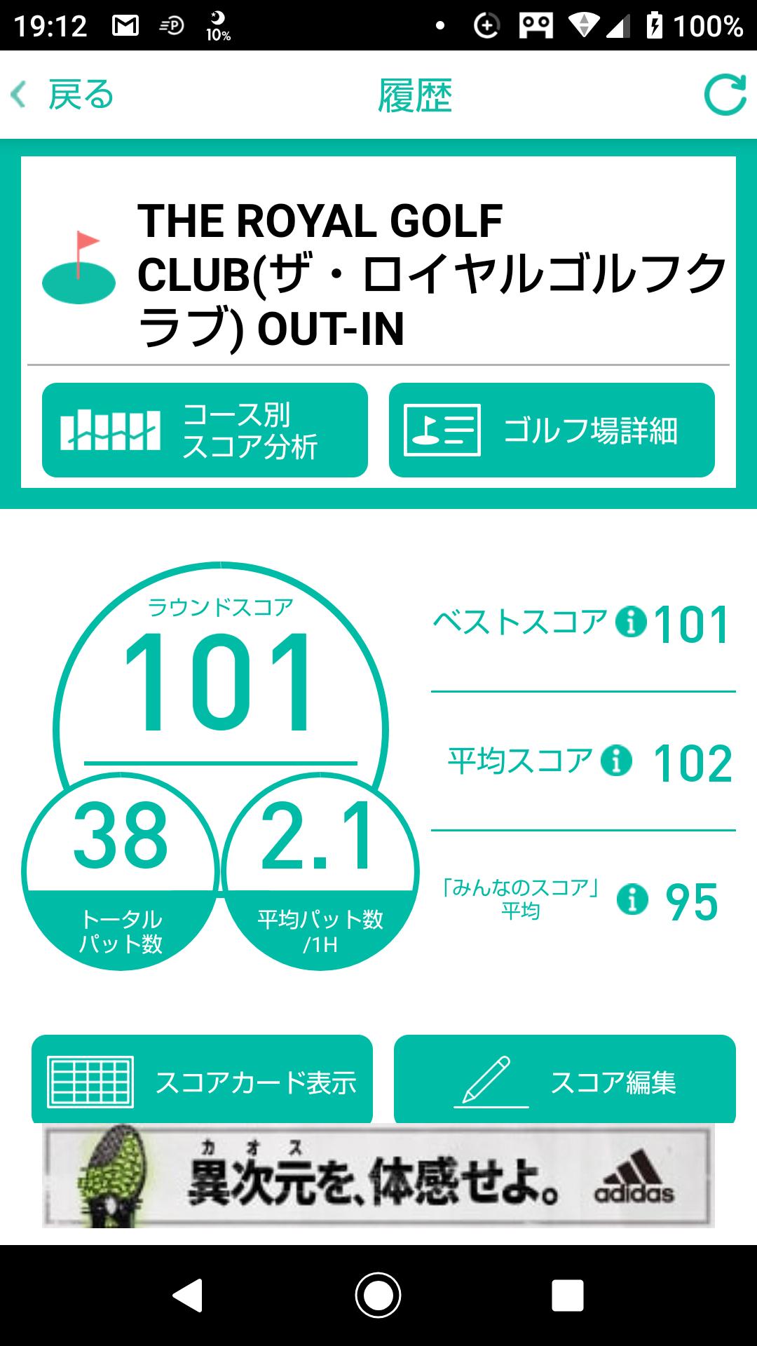 Screenshot_20200408-191202.png