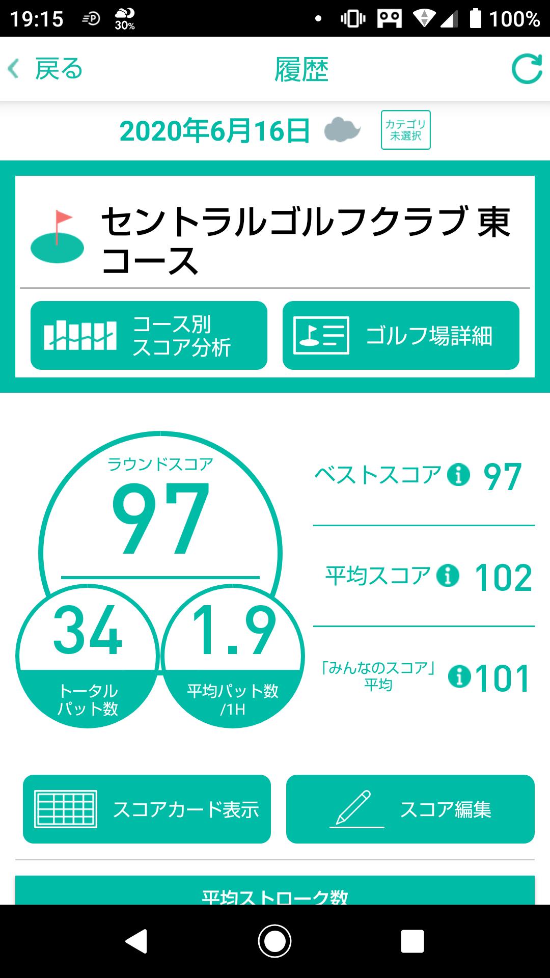Screenshot_20200616-191511.png