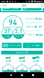 Screenshot_20200708-160920.png