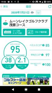Screenshot_20200721-190609.png