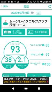 Screenshot_20200910-205302.png