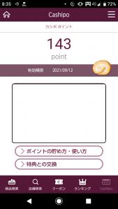 Screenshot_20200914-083512.png