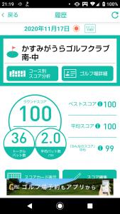 Screenshot_20201117-211924.png