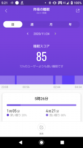 Screenshot_20201124-052125.png