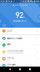 Screenshot_20201124-214336.png