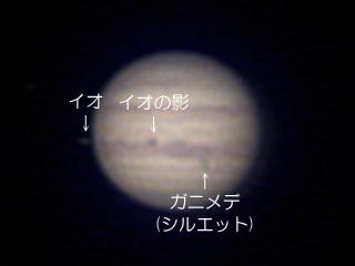 2020年9月5日 木星(衛星の説明付き)