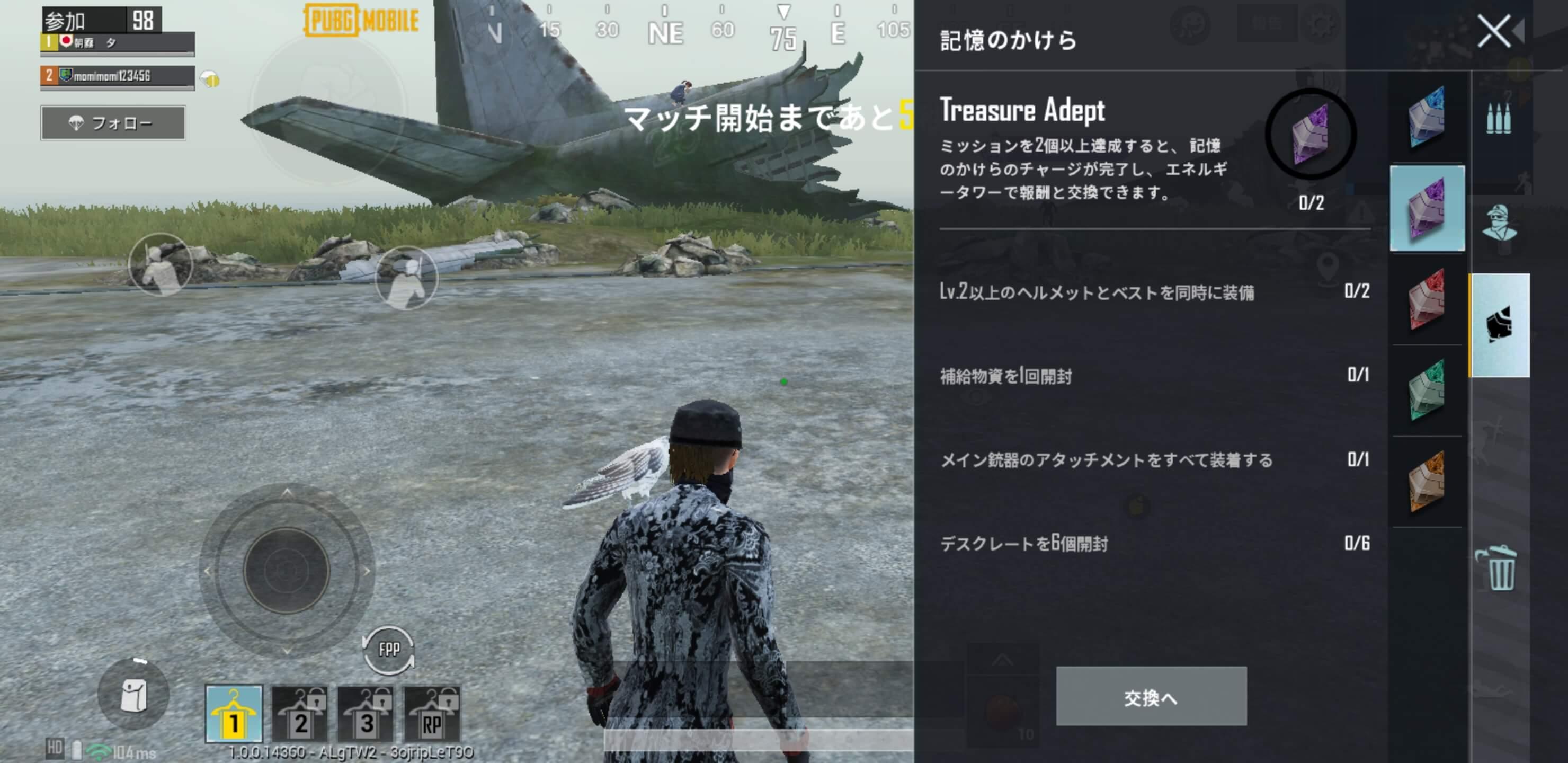 Screenshot_20200908-211654_PUBG MOBILE
