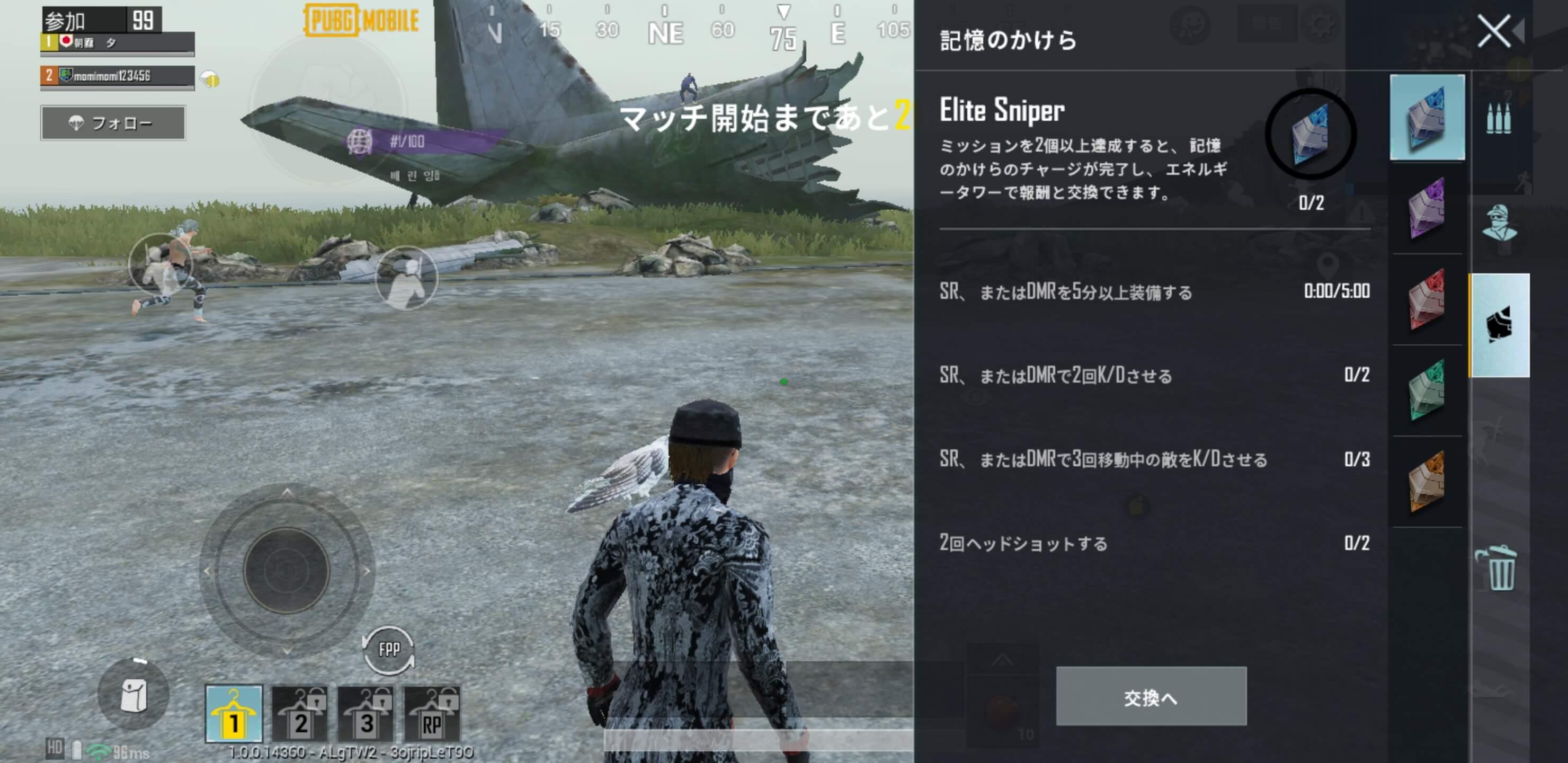 Screenshot_20200908-211638_PUBG MOBILE