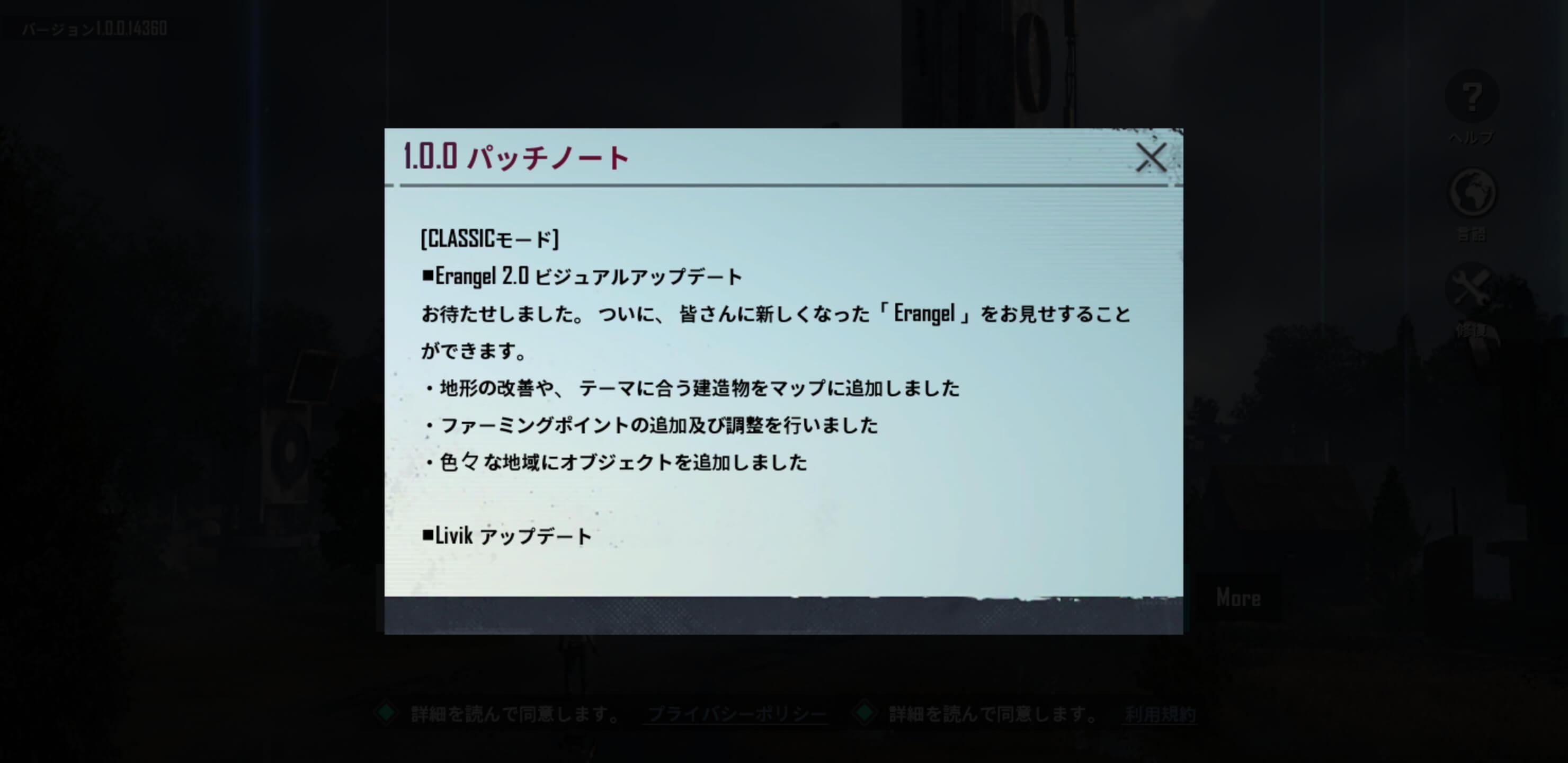Screenshot_20200908-211115_PUBG MOBILE