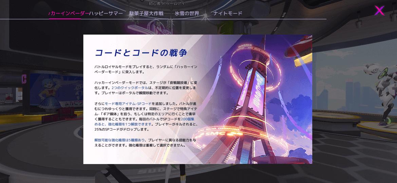 Screenshot_Super Mecha Champions_2020-11-13-22-33-27-774 (1)