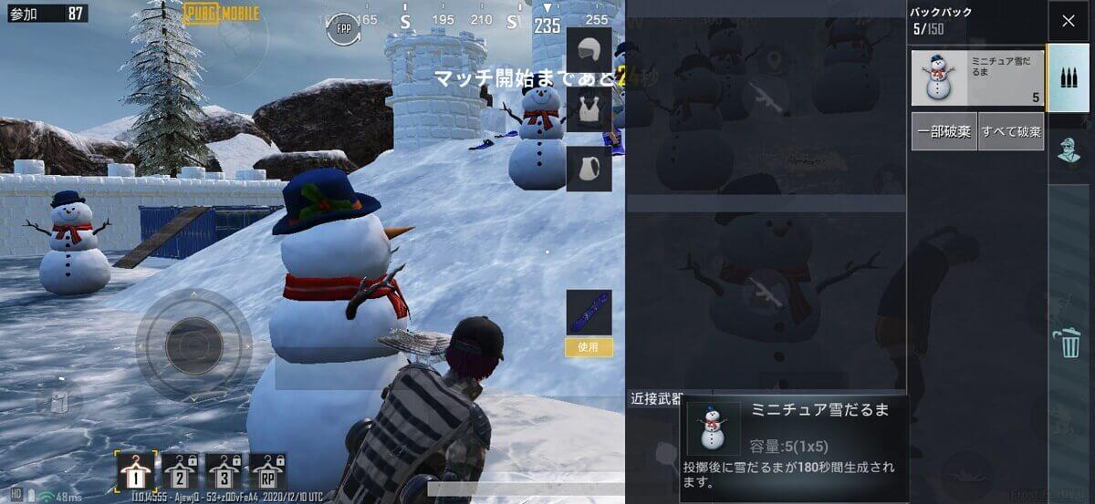 Screenshot_PUBG20MOBILE_2020-12-10-16-00-54-997.jpg