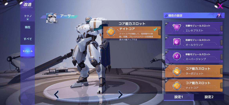 core2_art.png