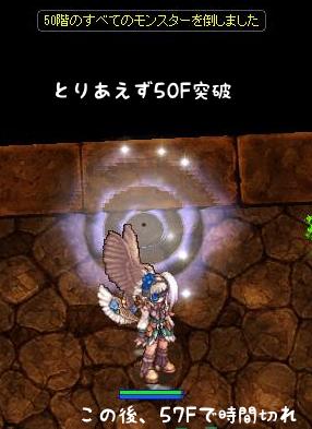 ETAと星帝4