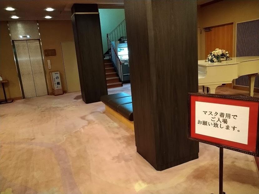 一の館エレベーター