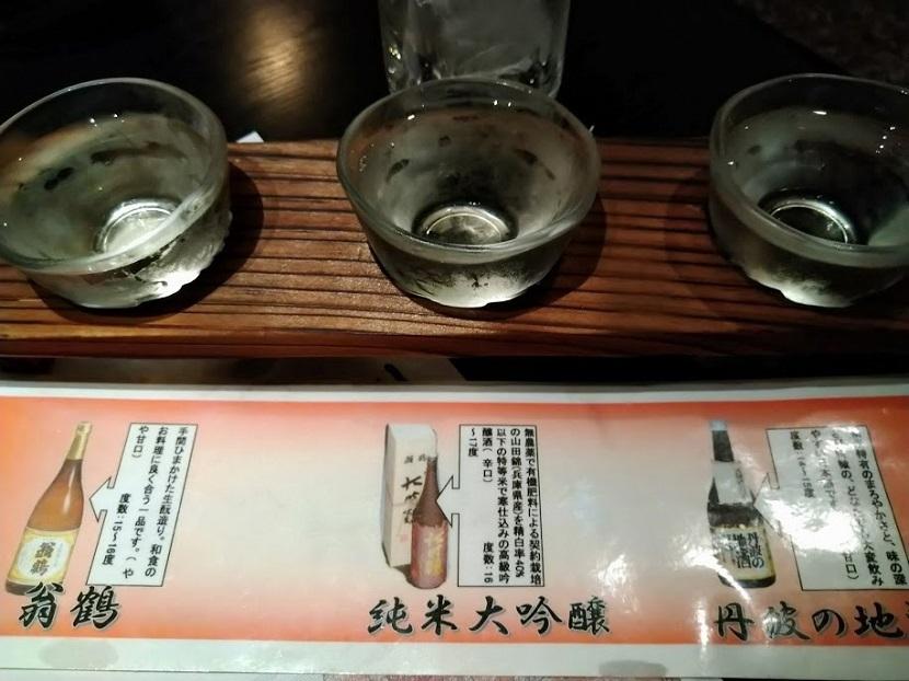夕食_京会席 地酒