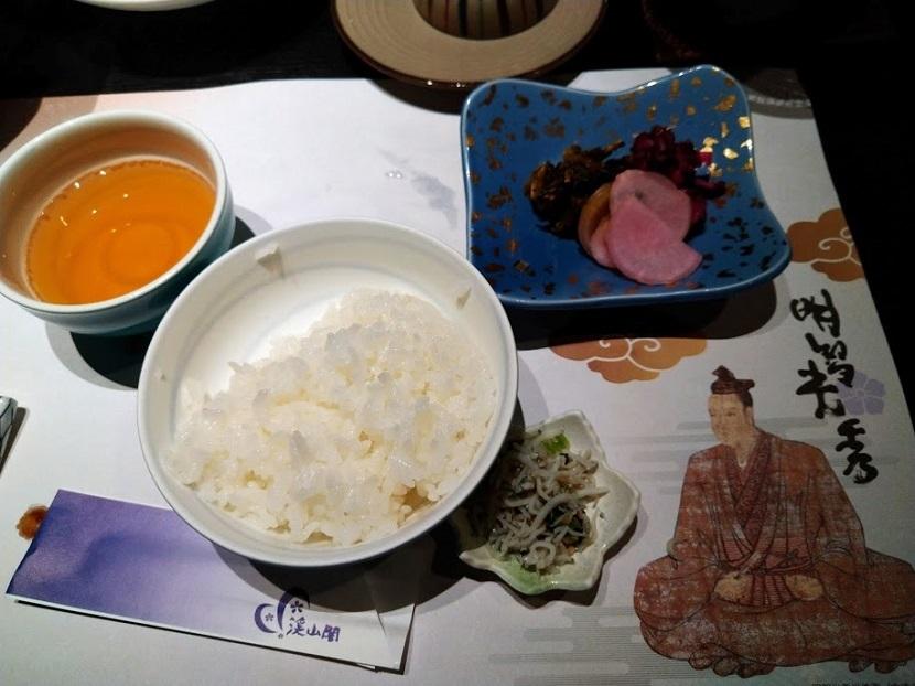 夕食_京会席12 食事.