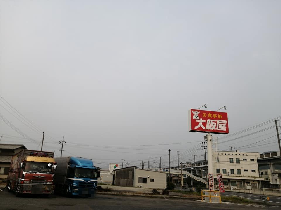 20200808‗大阪屋食堂 (1)
