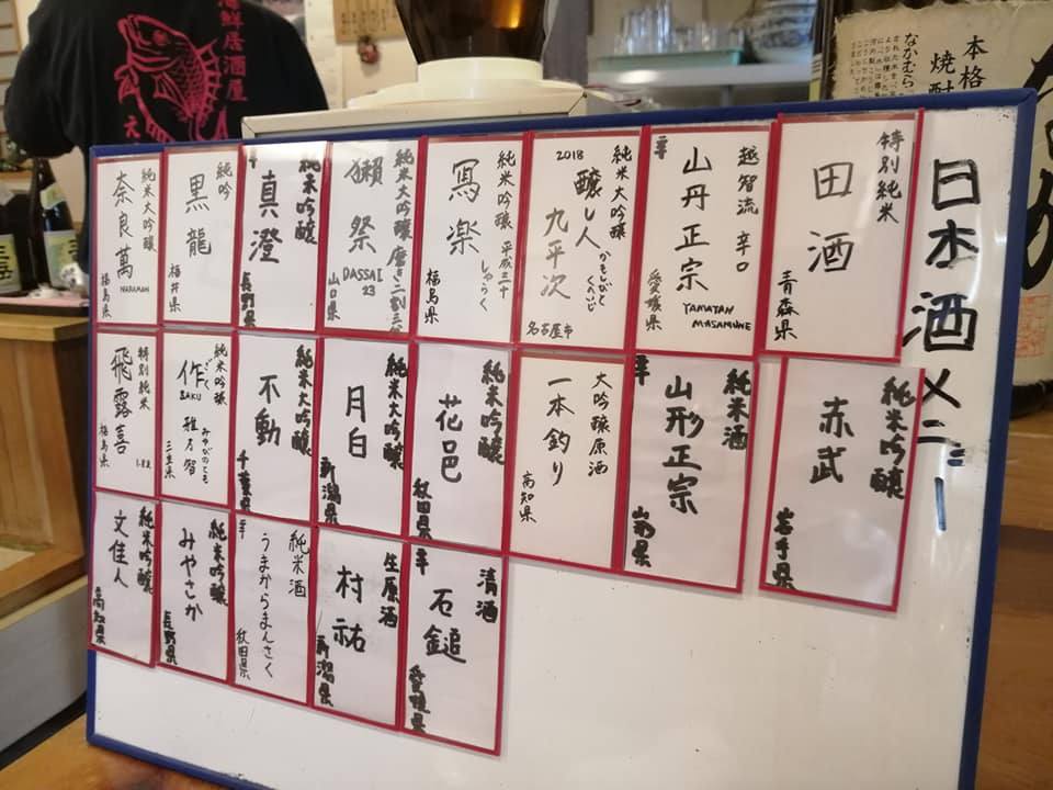 20200815‗恵方 (4)